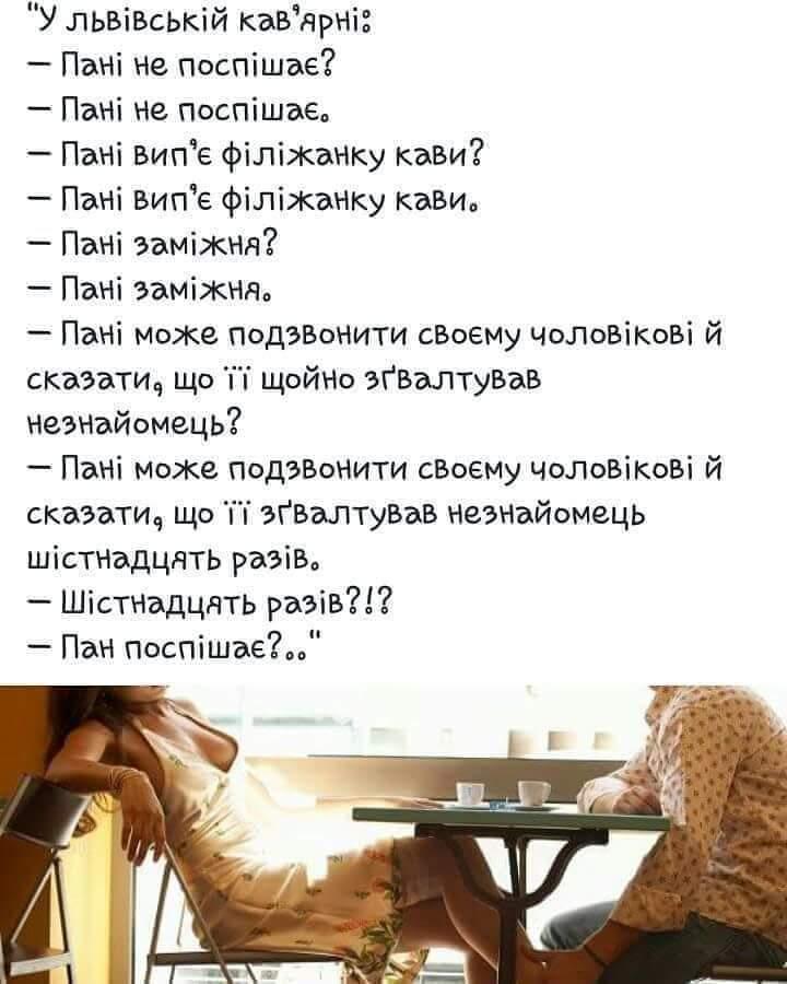 Маленький столик за углом - Том VII - Страница 57 E_kRdVzWUAAXLRv?format=jpg&name=900x900