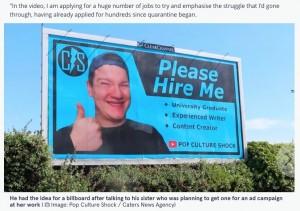 北アイルランドの男性、就職先が決まらず看板広告でアピール!