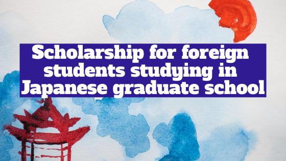 Honjo International Scholarship for Higher Studies in Japan