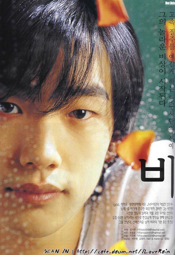 Sending out our daily dose of uwu from fetus Jihoon   #Rain #JungJihoon #비 #정지훈