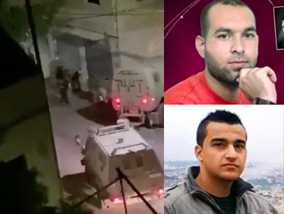 عاجل: قوات الأمن الإسرائيلية تلقي القبض على أيهم كممجي ومناضل نفيعات أخر الهاربين الستة من سجن جلبوع. …