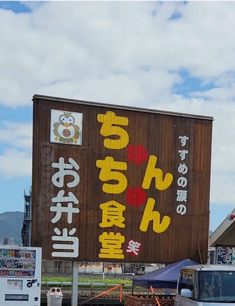 川崎まにょん^×_・^さんの投稿画像