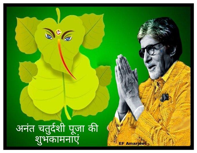 @SrBachchan: T 4035 – अनंत चतुर्दशी की आप सभी को हार्दिक शुभकामनाएँ 🚩🚩खुशी, समृद्धि और भाग्य के अग्रदूत भगवान श्री गणेश जी की असीम कृपा आप सभी पर सदा बनी रहे। 🙏🏻🙏🏻