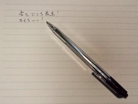 test ツイッターメディア - キャンドゥで買った8本100円のボールペン 使いやすさに感動 間違えてグリップ触ってペン先が引っ込んじゃうのだけが気になる #キャンドゥ #ボールペン #8本入り #激安 https://t.co/JCfOd2CO1f