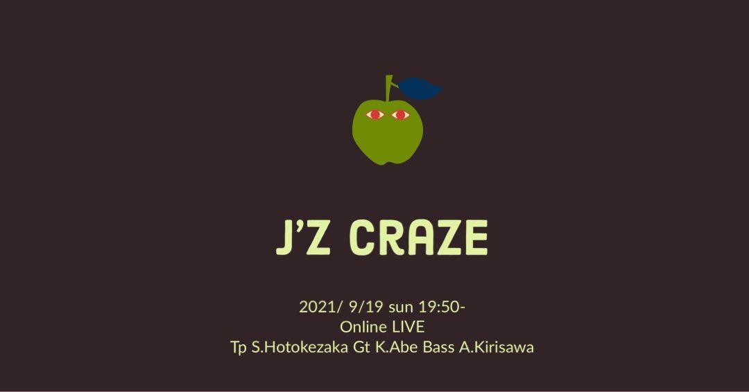 #ステイホームオンラインLIVE   #トランペット☆ J'z Craze ☆  On line LIVE ♪ 2021/ 9/19 sun 19:50~                  Tp S.Hotokezaka    Gt K.Abe    Bass A.Kirisawa   🍁今日はゴージャスな日曜日の夜をご一緒しませんか🍎    ✨こちらから→→