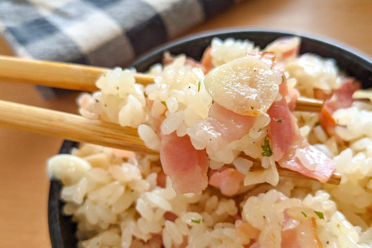 今日のご飯はごはんだけ!「究極のガーリック飯」が美味しそう。