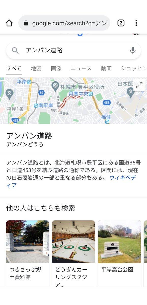 鳥取県、子どもたちをSNSトラブルから守る標語を『とりのからあげ』に決定!