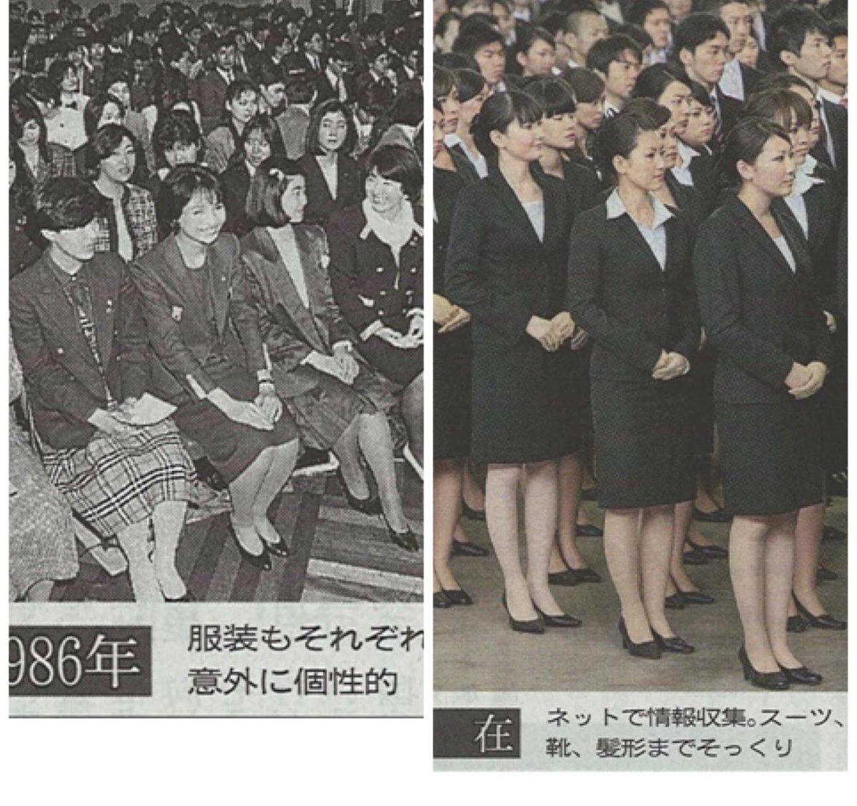 昔の方が個性的だった?1986年と2011年の入社式を比較した結果!