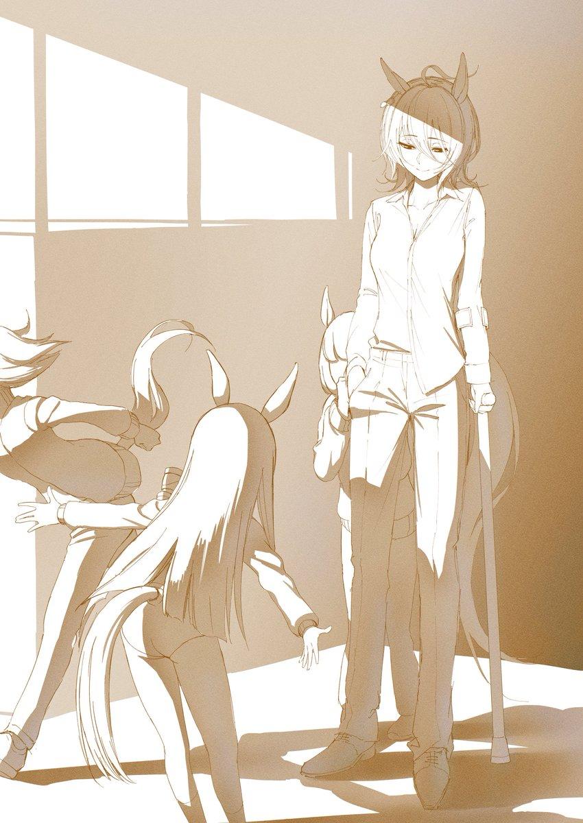 「タキオン先生ーっ!」#ウマ娘 #アグネスタキオン