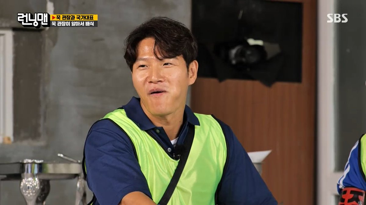 memes for today  #kimjongkook #김종국