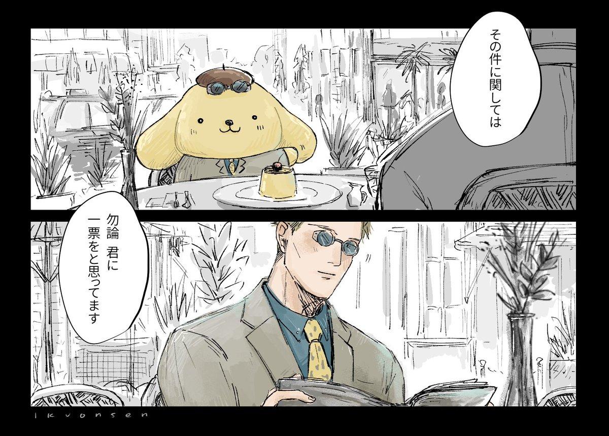 生温泉さんの投稿画像