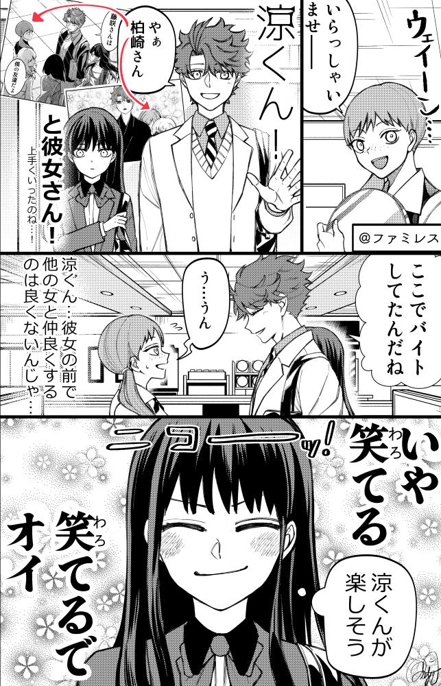 おつじ🏍ワンポイントヤンキー⑥巻9/22発売!さんの投稿画像