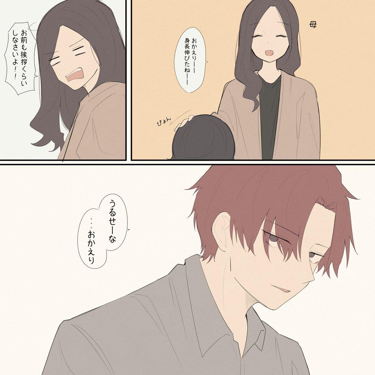 UZNo/9月〜のお仕事募集中さんの投稿画像