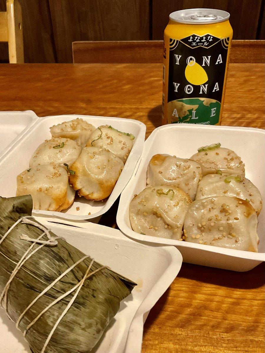 晩メシ〜神戸からの帰りに南森町の「弄堂 生煎饅頭」へ寄って、焼小籠包と中華ちまきをテイクアウト。肉汁タップリでヤケド必至のアツアツを🍺と一緒に…🤤🤤🤤🤤🤤