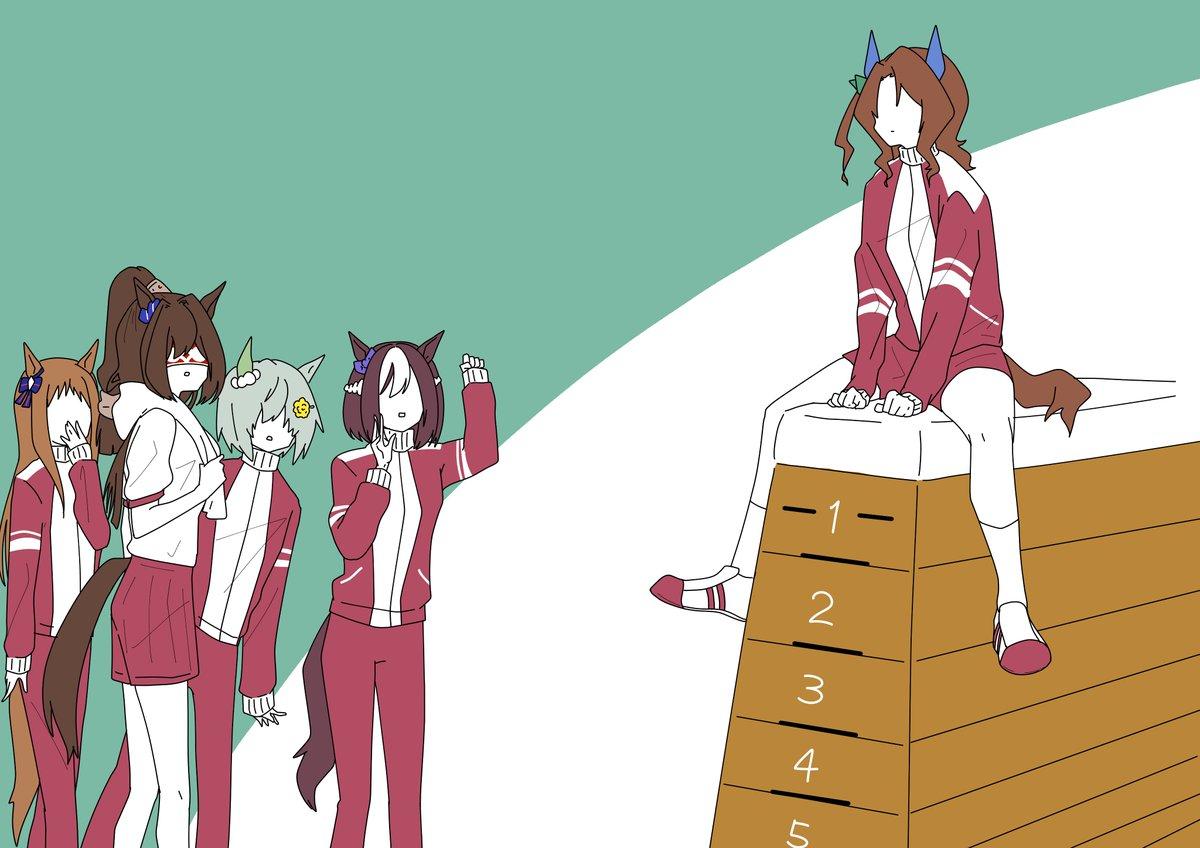 体育の跳び箱で、みんな跳んでたから自分もいけると思って挑んだキングヘイローと同期組。
