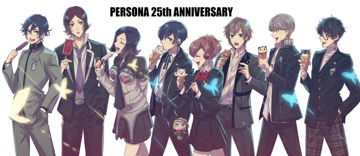 ペルソナ25周年おめでとうございます!!🎉🎉 いつまでも大好き
