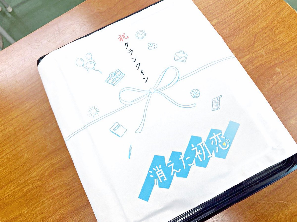 【オシドラ公式】消えた初恋(10/9スタート)さんの投稿画像