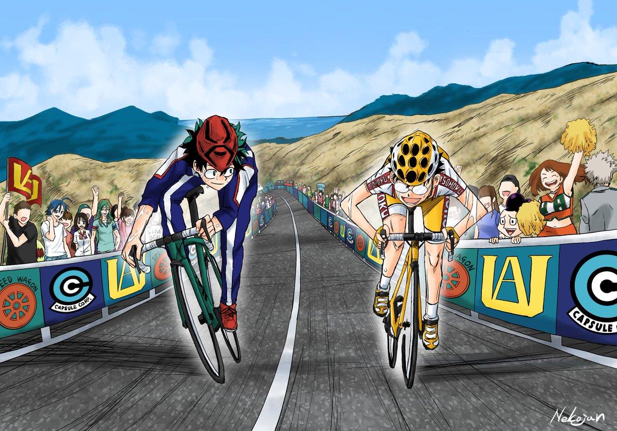 RT @jump_blog: ロードレースのヒルクライムで真剣勝負をする緑谷出久と小野田坂道 #僕のヒーローアカデミア...