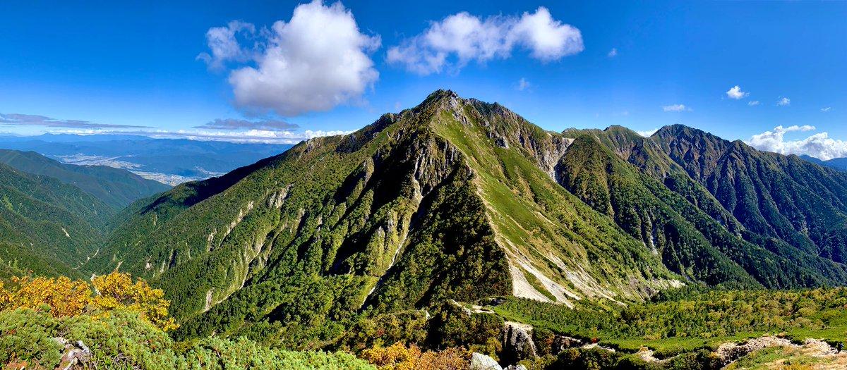 t_ao_mountain photo
