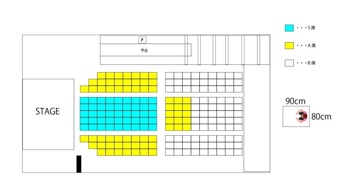 #伊達スペスペ チケット一般販売は本日20:00〜となります‼️座席を若干増席いたしました皆さまのお越しをお待ちしております✨チケット販売ページはこちら⬇️※現在「申込停止中」と表示されていますが、20:00になると購入できるようになります。#伊達スペ
