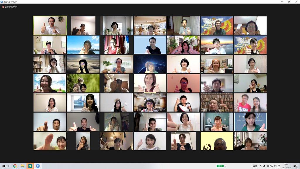 毎月とても楽しみにしているリテラシーマガジン交流会♪ゲーム要素や他では聞けない21世紀の悟り人令和哲学者NohJesu氏の解析が魅力的なこの交流会!! 今月のテーマも「デジタル哲学時代」ってのが気になります^ ^#NohJesu#リテラシーマガジン#デジタル庁