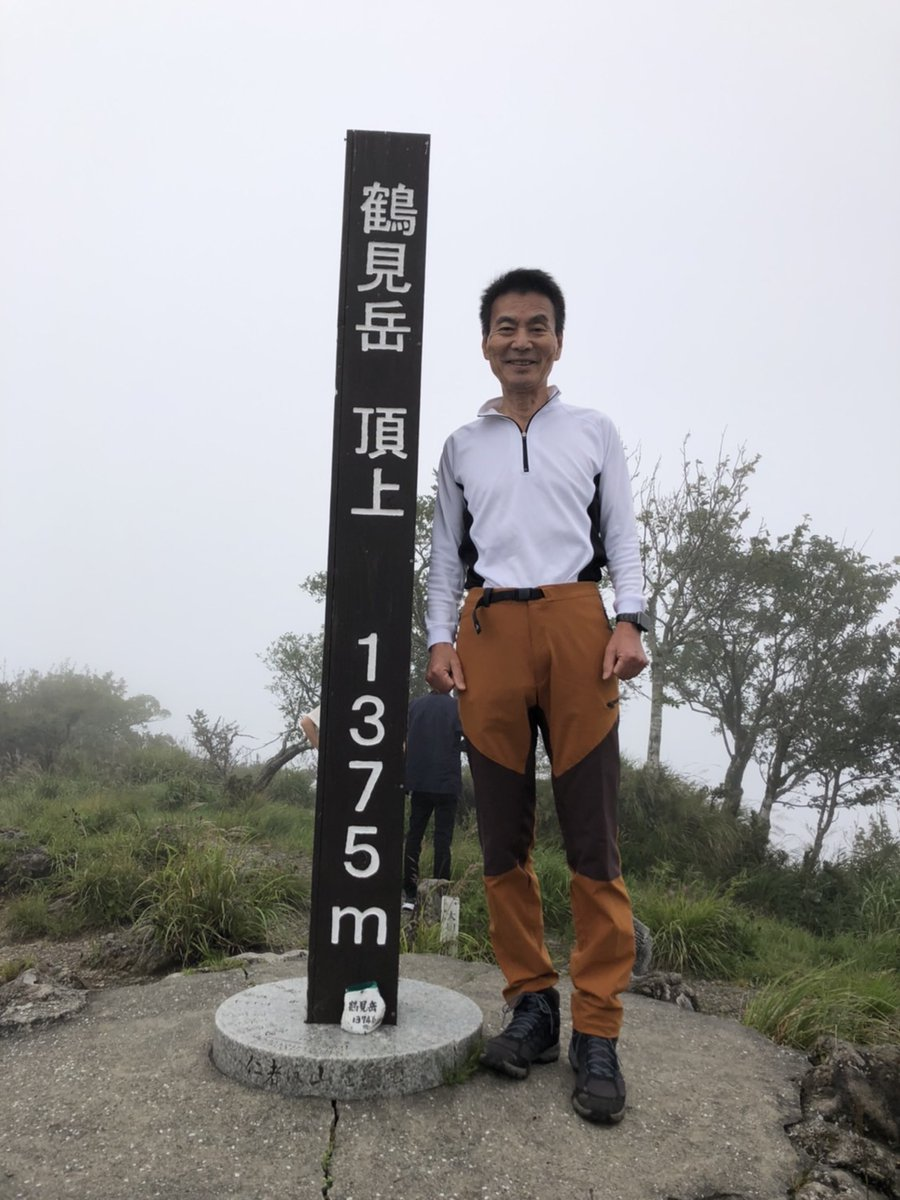 kazumi57727644 photo