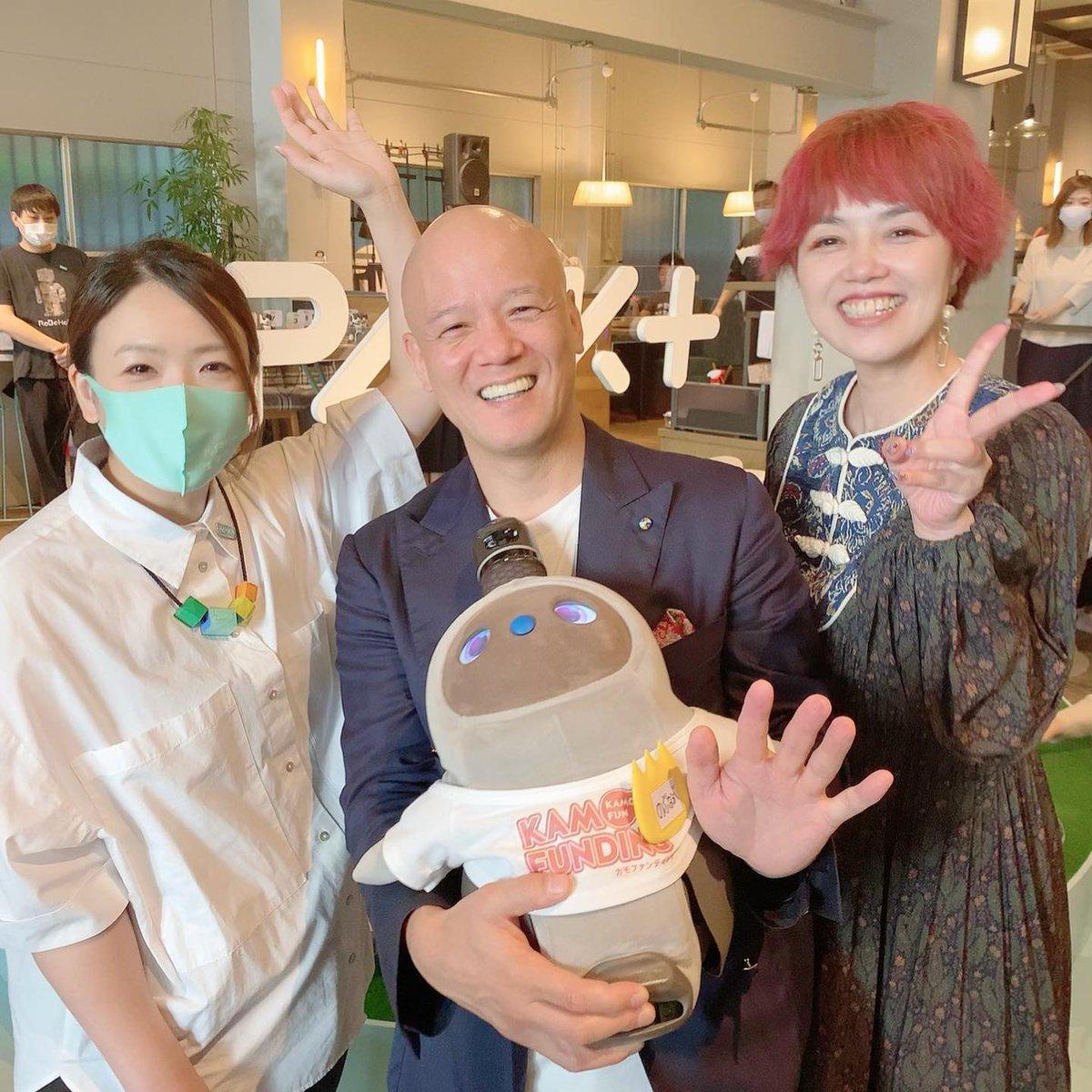期間限定オープンの新世代ロボットカフェ【PARK+】@渋谷で10月2日(土)に鴨頭嘉人1日店長プレミアムイベントやりまーす‼️15時の部 17時の部 客席もアイテムもすべてが『映え空間💕』なのでスマホだけ持って行けばめちゃくちゃ楽しめます❤️