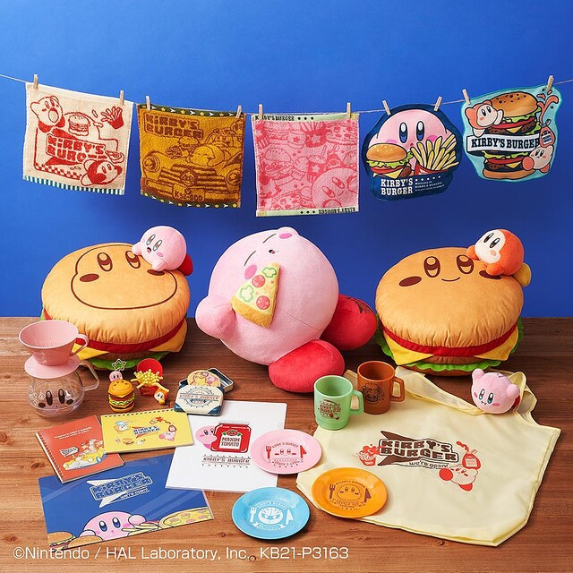 ハンバーガーをテーマとしたカービィ「一番くじ」登場‼