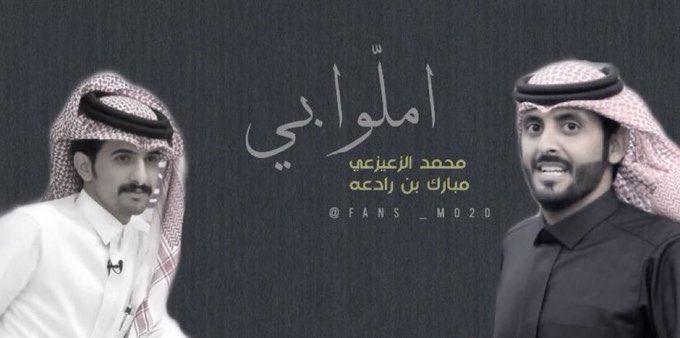 محمد الزعيزعي Twitter