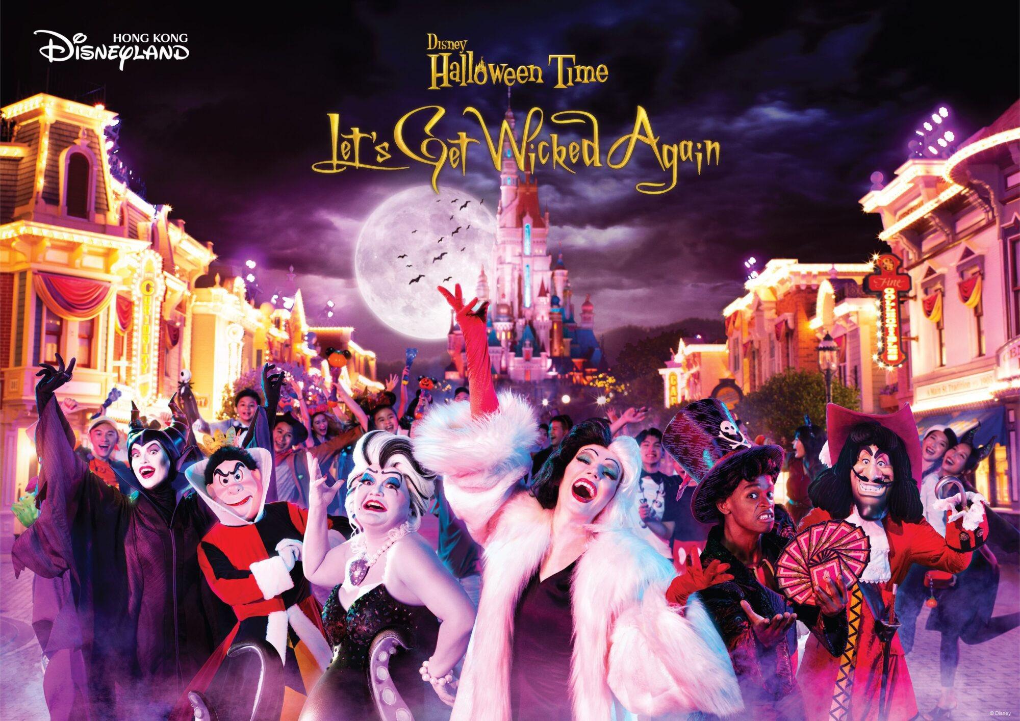 Confira a programação de Halloween da Hong Kong Disneyland