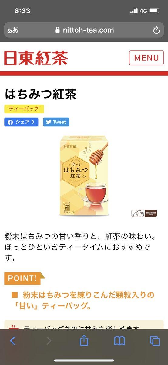 紅茶氷で簡単美味しいアイスミルクティーを作ろう!砂糖を入れたり濃さを調整したり自由自在!