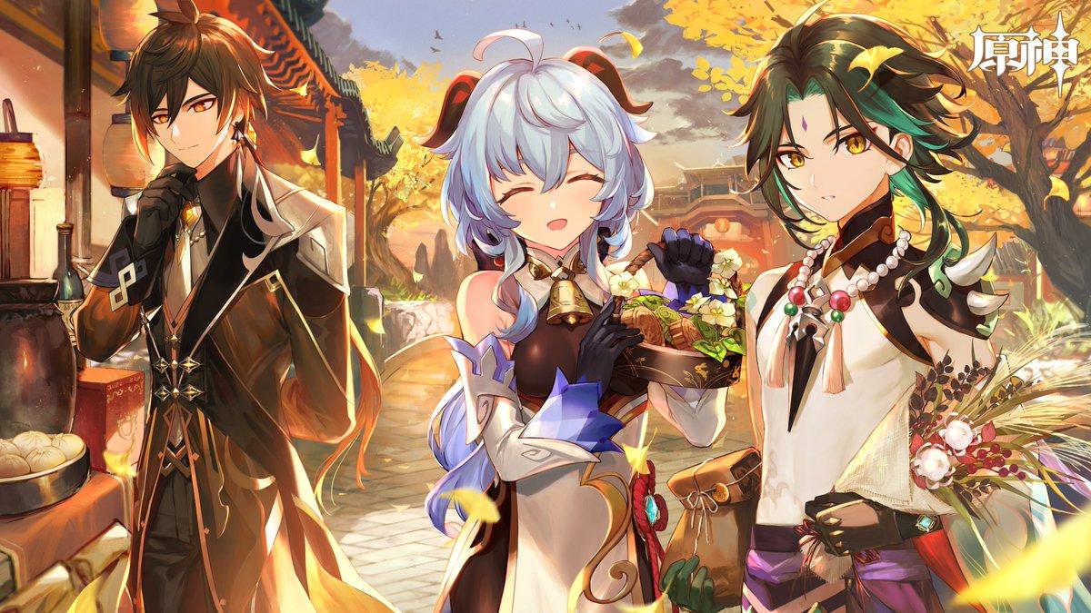 Happy Mid-Autumn Festival #原神 #GenshinImpact