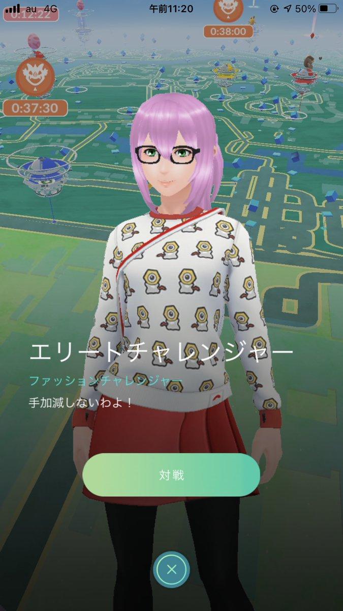 まなてぃ@ポケモンGO4赤/兵庫/姫路&加古川さんの投稿画像