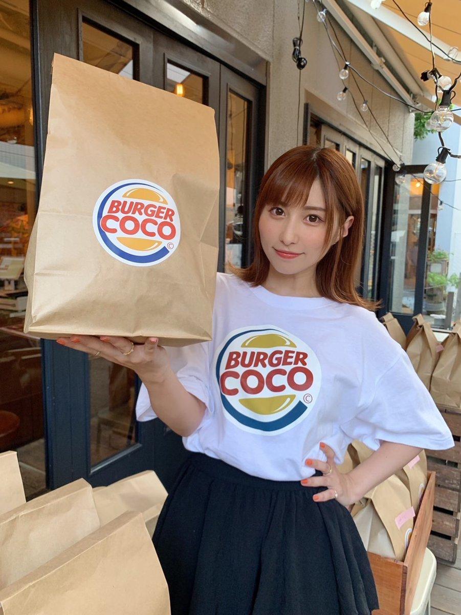 \拡散希望/今週末9/25(土)12:30〜LOFT9 Shibuyaにて『祝開店!BURGER COCO渋谷店』開催!限定グッズを手にいれて、ここみんと一緒にハンバーガーを食べよう!▼入場チケットはPeatixにて好評発売中!お早めに!→▼詳細→