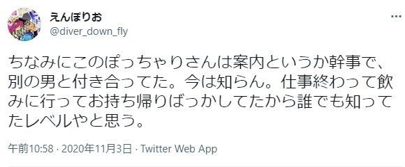 浜辺美波は合コン三昧?男好きで遊び人と言われる理由6選!