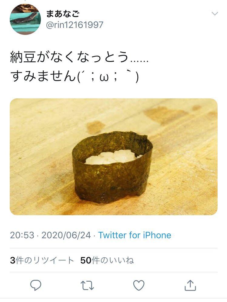 Twitterのこのノリが好き?次々寿司のダジャレが出てくる!