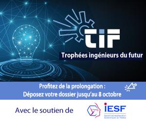 Trophées des #ingénieurs du futur 2021 : déposez votre candidature avant le 08 octobre 🚨 #TIF21 👉 Ouvert aux élèves et jeunes ingénieurs  👉 Accompagnement d'experts pour lancer son projet 👉 Donation de 5000€ 👉 Catégories #innovation #techforgood #digital #recherche