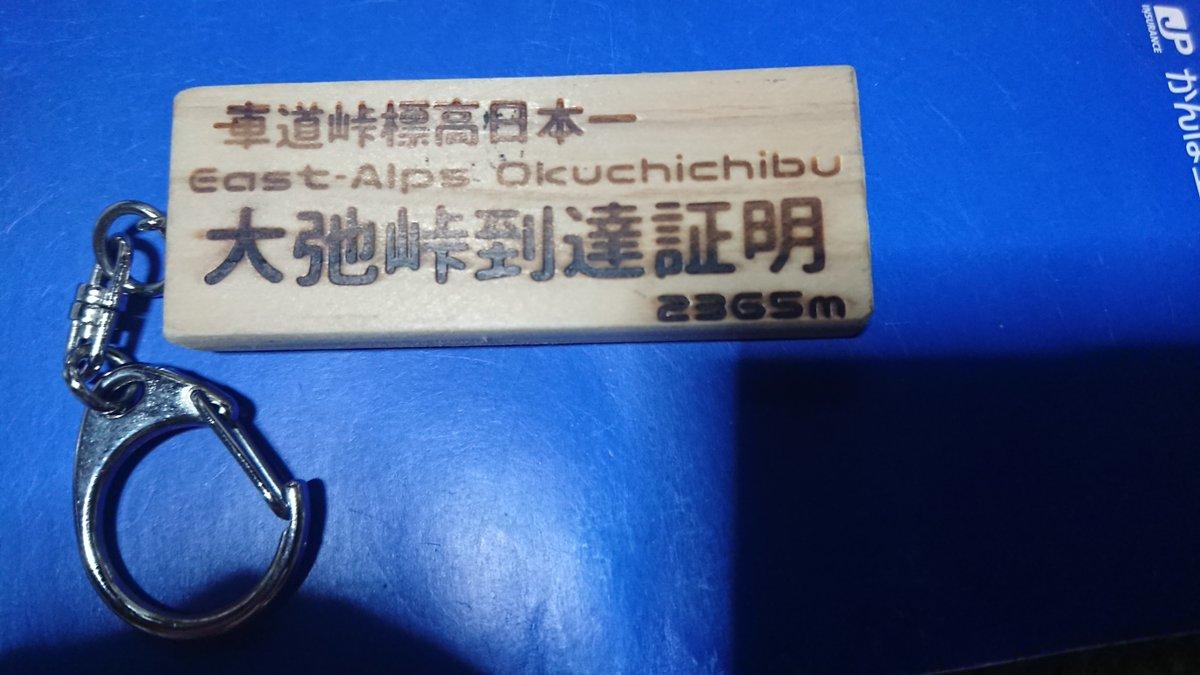 nagaoji51 photo