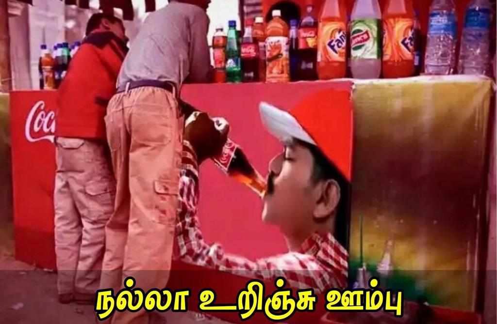 @PalaniMuthu_ @Vishaak_Offcl @ActorKartikeya @VijaySethuOffl Oombuda thevdiya mavaneyy  #AjithKumar #Valimai