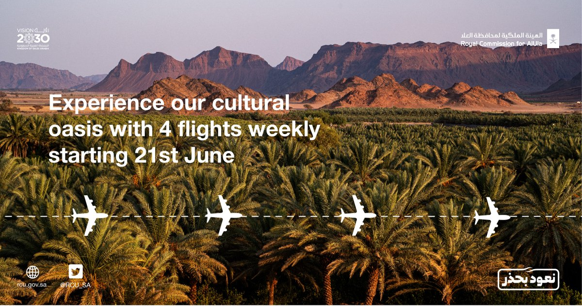 We've partnered with @Saudi_Airlines to offer return flights to AlUla – starting with four flights per week from #Riyadh from 21st June.  Visitors can relax and rejuvenate in our cultural oasis ahead of #AlUla's heritage sites reopening in October. @experiencealula نعود_بحذر# https://t.co/dgf7JTgwOX