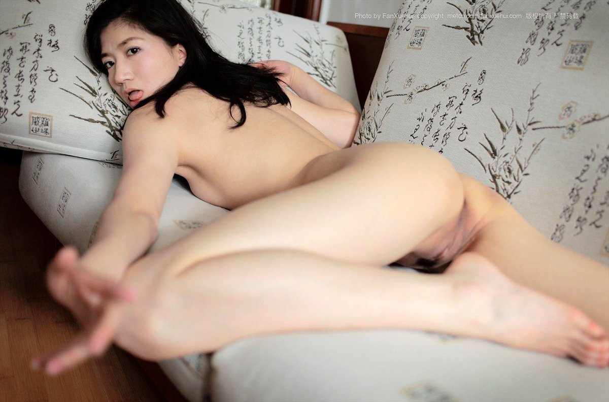 Asian Teen Masturbate Cam