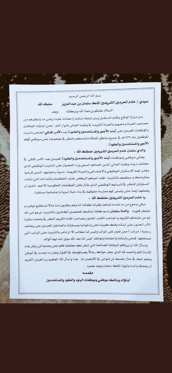 احمد العروي Meedo1101 Twitter