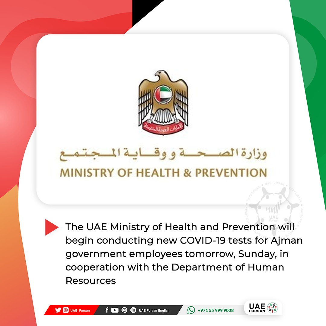 Uae Forsan On Twitter The Uae Ministry Of Health And Prevention Will Begin Conducting New Covid 19 Tests For Ajman Government Employees Tomorrow Sunday In Cooperation With The Department Of Human Resources أنت مسؤول