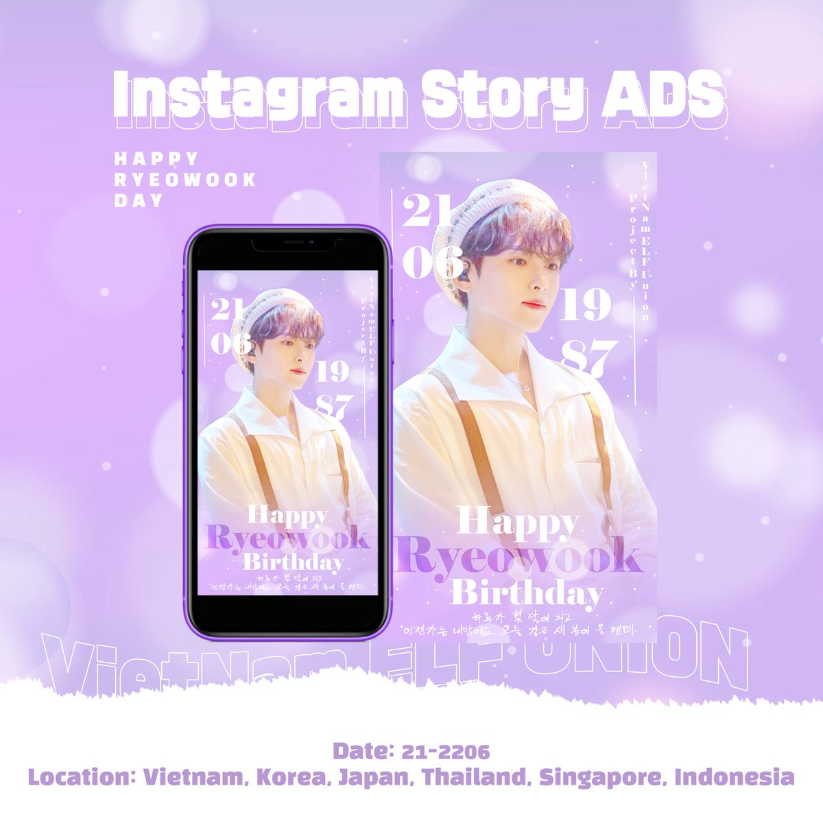 💜 HAPPY RYEOWOOK'S BIRTHDAY PROJECT 💜  This Instagram story ads will be available at: @vietnamelfunion0611 insta account  🗓 21 - 22.06.2020  📍 Vietnam, South Korea, Japan, Thailand, Singapore, Indonesia.  Please wait for it!   #HappyRyeowookDay #SuperJunior  #VEU #VietnamELF https://t.co/AfZrsHrFfS