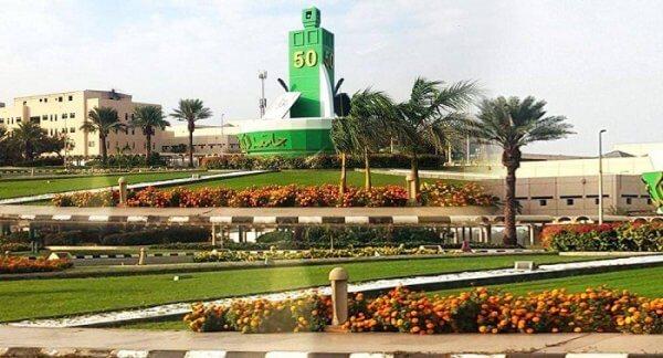 الخدمات الالكترونية جامعة جدة
