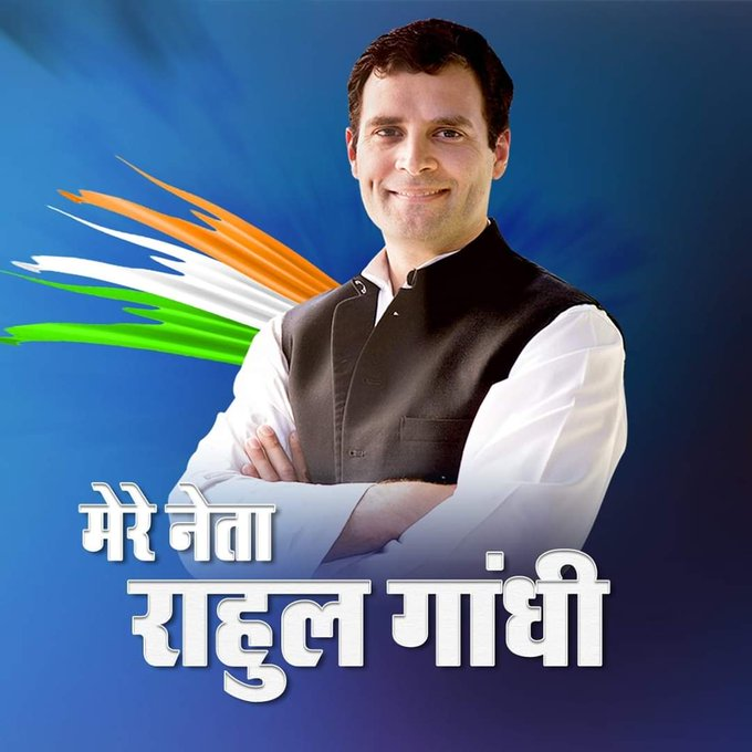 Wish You A Happy Birthday Shri Rahul Gandhi Ji.