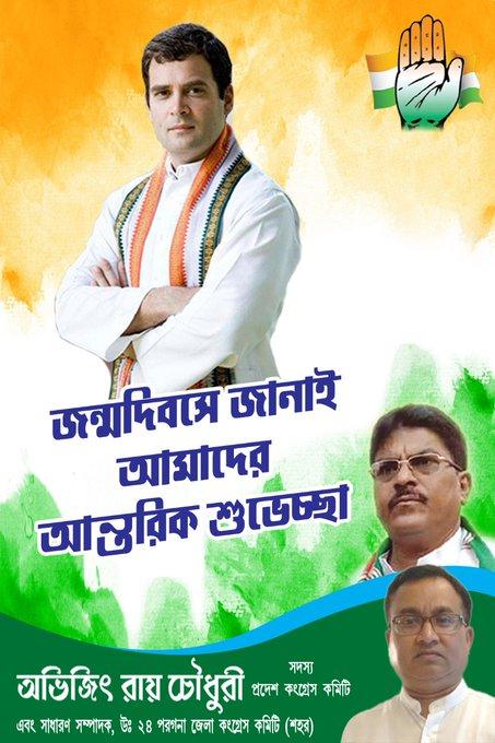 Wishing you a very happy 50th birthday, Rahul Gandhi Ji!