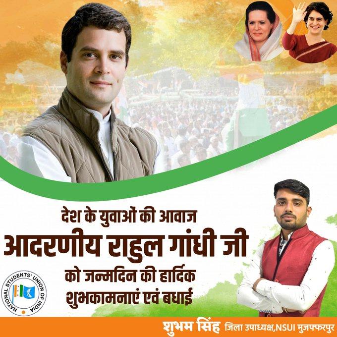 People s Leader Shri Rahul Gandhi Wish You A Very Happy Birthday