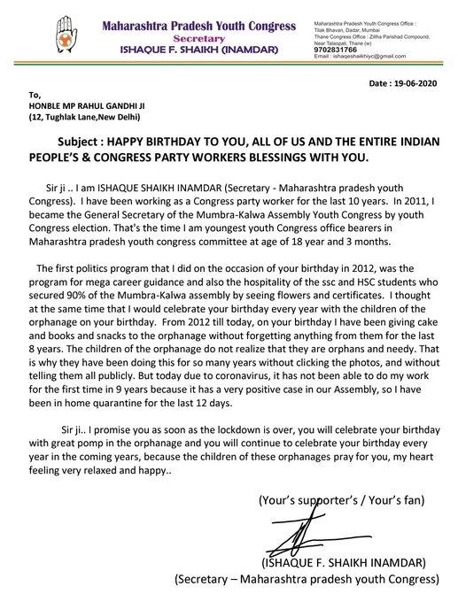 Happy birthday HONB MP RAHUL GANDHI JI