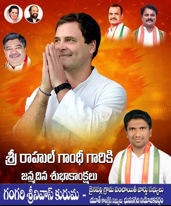 HAPPY BIRTHDAY RAHUL GANDHI SIR JI